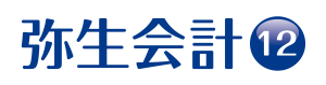 kaikei_12_logo