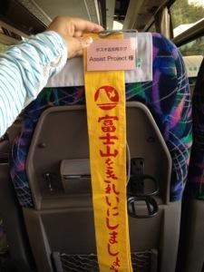 富士山の清掃活動に行ってきました