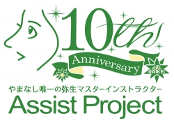 Assist Project